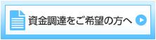 ImgTop02_02.jpg